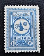 ROYAUME DU NEDJED - VALEUR EN GARCH 1929 - NEUF * - YT 86 - MI 86 - Timbres