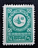 ROYAUME DU NEDJED - VALEUR EN GARCH 1932 - NEUF * - YT 96 - MI 95 - Timbres