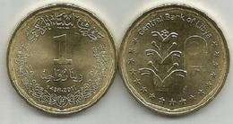 Libya 1 Dinar 2017. High Grade - Libye