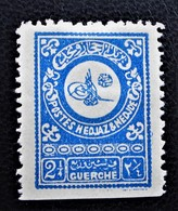 ROYAUME DU NEDJED - VALEUR EN GARCH 1932 - NEUF * - YT 98 - MI 99 - Timbres