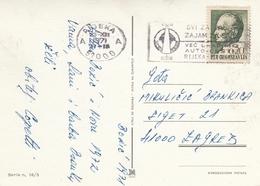 Yugoslavia Flam Loan For Highway Rijeka-Zagreb , Rijeka 1971 - 1945-1992 Socialist Federal Republic Of Yugoslavia