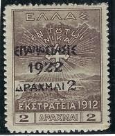 Grèce, N° 334 * - Greece