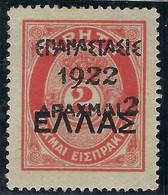 Grèce, N° 327 * - Greece