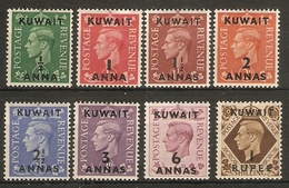 KUWAIT 1948 SET TO 1R ON 1s SG 64/71 MOUNTED MINT Cat £35+ - Kuwait