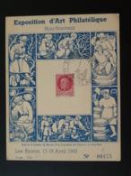 Bloc Souvenir Vitrail Stained Glass Vignerons Vin Wine Exposition D'art Philatélique Les Riceys 10 Aube 1943 - Vins & Alcools
