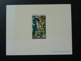 Epreuve De Luxe Deluxe Proof Vitrail Stained Glass Sainte Therese De L'Enfant Jesus Gabon 1973 - Verres & Vitraux