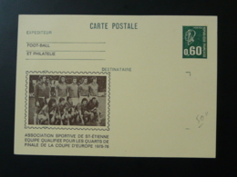 Entier Postal Stationery Card Marianne De Bequet Coupe Europe Football Saint Etienne 1976 - UEFA European Championship
