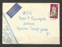 EINZELFRANKATUR  DDR   -   Traveled  Cover  To  BULGARIA   - D 3605 - [6] République Démocratique