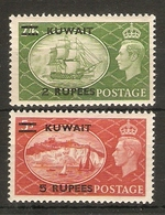 KUWAIT 1951 2R ON 2s6d And 5R ON 5s SG 90/91 LIGHTLY MOUNTED MINT Cat £58 - Kuwait