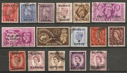 KUWAIT 1948 - 1958 HIGHLY CATALOGUED USED SELECTION - Kuwait