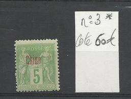 YT N°3 Neuf * Cote 60€ - China (1894-1922)
