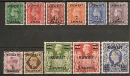 KUWAIT 1948 - 1949 SET SG 64/73a FINE USED Cat £38 - Kuwait