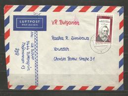 ENGELS  - EINZELFRANKATUR  DDR   -   Traveled  Cover  To  BULGARIA   - D 3609 - [6] République Démocratique