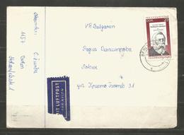 ENGELS  - EINZELFRANKATUR  DDR   -   Traveled  Cover  To  BULGARIA   - D 3610 - [6] République Démocratique
