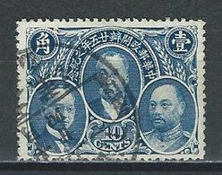 China Mi 181 O Used - 1912-1949 Republiek
