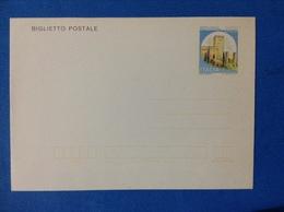 1983 ITALIA BIGLIETTO POSTALE NUOVO MNH** - CASTELLO DELLA RANCIA TOLENTINO 300 LIRE - Interi Postali