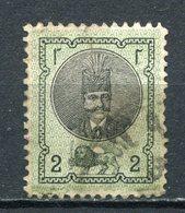 Iran Nr.20           O  Used          (041) - Iran
