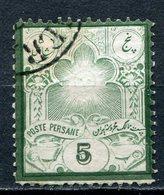 Iran Nr.47           O  Used          (042) - Iran