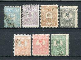 Iran Ex.Nr.64/70           O  Used + *  Unused          (045) - Iran