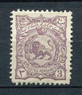 Iran Nr.96           *  Unused          (047) - Iran