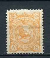 Iran Nr.99           *  Unused          (049) - Iran