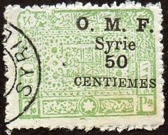 Syrie Obl. N°  75 - Timbre Du Royaume 50 C. Sur 2/10 Pi Vert-jaune Surcharge Décalée, Inclinée - Syrie (1919-1945)