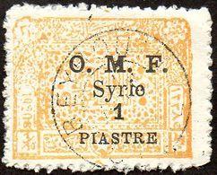 Syrie Obl. N°  76 - Timbre Du Royaume, Surcharge 1 Pi. Sur 3/10 De Pi Jaune - Syrie (1919-1945)