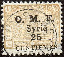 Syrie Obl. N°  74 - Timbre Du Royaume Surchargé 25 C. Sur 1 M Jjaune-brun - Syrie (1919-1945)