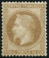 ** N°28A 10c Bistre, Type I Pièce De Luxe - TB - 1863-1870 Napoléon III Lauré