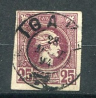 GRECE -  GREECE - 25 L. With Postmark  ITHAKH 1894  ( île De  ITAQUE ) - Used Stamps