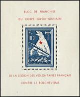 ** N°1 1F + 100F Bleu Et Rouge ( Bloc De L'ours) - TB - Blocs & Feuillets
