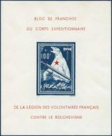 ** N°1a Le Bloc De L'ours ND, Certif Yvert - TB - Blocs & Feuillets