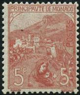 ** N°33 5F + 5F Orphelin, Signé JF Brun - TB - Monaco