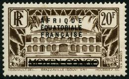 ** N°1/16 - TB - A.E.F. (1936-1958)