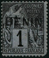 * N°1 1c Noir/azuré 1 Dent Courte - B - Benin (1892-1894)