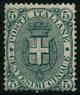 * N°40 5c Vert - TB - Italia