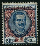* N°64/74 Les 11 Val - TB - Italia