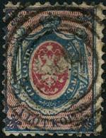 Oblit. N°1 10K Bleu Et Rose - TB - Pologne
