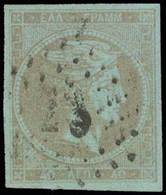 O Lot: 182 - Timbres