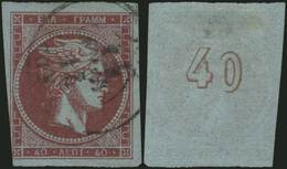 O Lot: 183 - Timbres