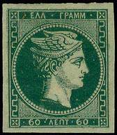 * Lot: 188 - Timbres