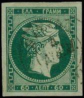 O Lot: 190 - Timbres