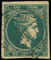 O Lot: 194 - Timbres