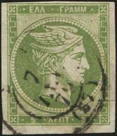 O Lot: 195 - Timbres