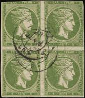 O Lot: 197 - Timbres