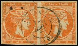 O Lot: 199 - Timbres