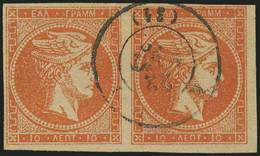 O Lot: 200 - Timbres