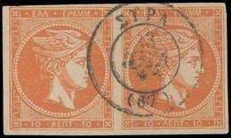 O Lot: 207 - Timbres