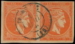 O Lot: 208 - Timbres