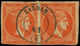 O Lot: 209 - Timbres